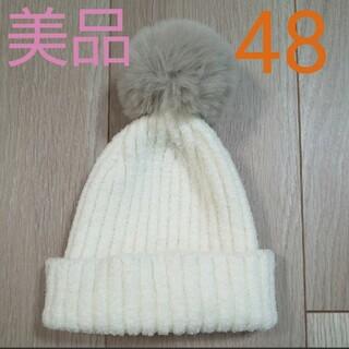 ブランシェス(Branshes)の美品・ブランシェス ニット帽 ポンポン S 48 49 50(帽子)