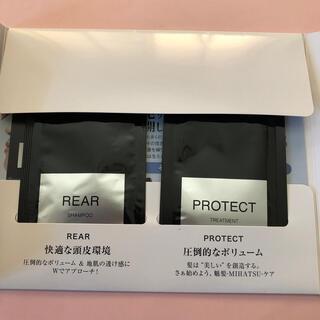 モナリ ブラックシリーズ サンプル(シャンプー/コンディショナーセット)