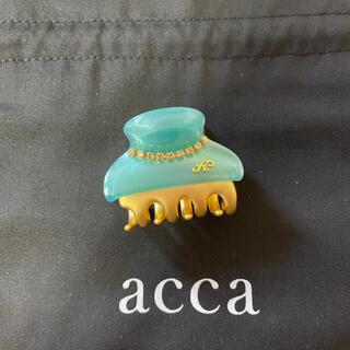 アッカ(acca)の✨新品✨acca<NEW COLLANA>アクアSサイズ(バレッタ/ヘアクリップ)