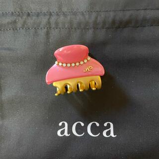 アッカ(acca)の✨新品✨acca<NEW COLLANA>ピンクSサイズ(バレッタ/ヘアクリップ)