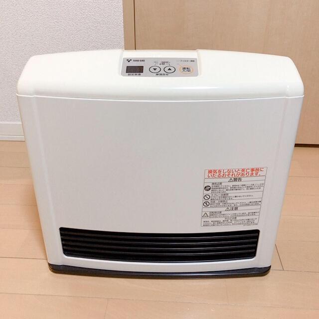 東邦(トウホウ)の都市ガス ファンヒーター スマホ/家電/カメラの冷暖房/空調(ファンヒーター)の商品写真