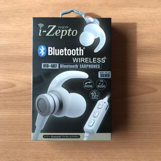 【値下げ】ワイヤレスイヤホン アイゼプト IFD-487 ホワイト(ヘッドフォン/イヤフォン)