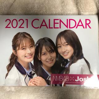 エヌエムビーフォーティーエイト(NMB48)の2021年NMB48カレンダー(アイドルグッズ)