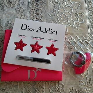 Dior - ディオールの スマホリングアディクトステラー サンプル まとめ売り