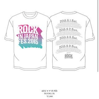ロックインジャパン2015 ロゴT(音楽フェス)