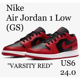 """ナイキ(NIKE)のNIKE Air Jordan 1 Low (GS) """"VARSITY RED""""(スニーカー)"""