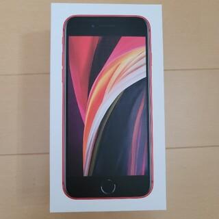 アイフォーン(iPhone)の未使用品 iPhone SE 64GB レッド SIMフリー(スマートフォン本体)