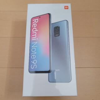 アンドロイド(ANDROID)の未使用品 Redmi Note 9S オーロラブルー RAM 4GB(スマートフォン本体)
