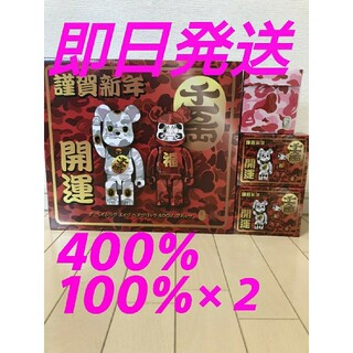 メディコムトイ(MEDICOM TOY)のベアブリック BE@RBRICK×BAPE招き猫&達磨 400% 100% (その他)