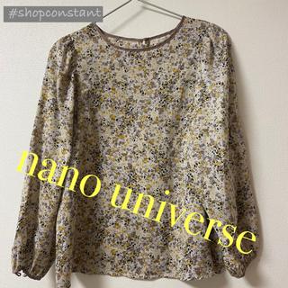 ナノユニバース(nano・universe)のnano universe カットソー ナノユニバース(カットソー(長袖/七分))