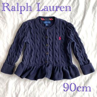 ラルフローレン(Ralph Lauren)のRalph Lauren ニット カーディガン 90cm(ニット)