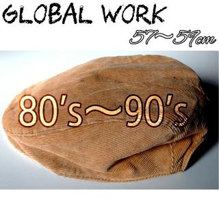 グローバルワーク(GLOBAL WORK)の80's90's ビンテージ ハンチング 帽子 レトロ レア メンズ(ハンチング/ベレー帽)