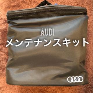 アウディ(AUDI)のアウディ メンテナンスキット 洗車セット(メンテナンス用品)