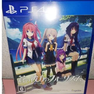 プレイステーション4(PlayStation4)の蒼の彼方のフォーリズム HD EDITION PS4(家庭用ゲームソフト)