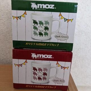 ボス(BOSS)の新品 BOSSオリジナルmozマグカップセット(グラス/カップ)