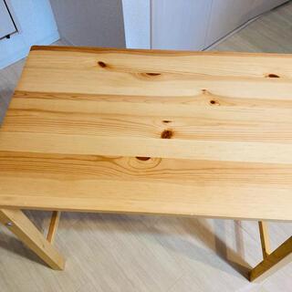 ムジルシリョウヒン(MUJI (無印良品))の無印良品 パイン材 折りたたみテーブル(折たたみテーブル)