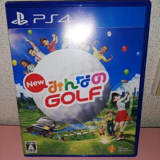 プレイステーション4(PlayStation4)のNew みんなのGOLF PS4(家庭用ゲームソフト)