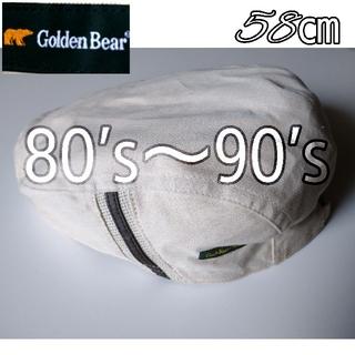 ゴールデンベア(Golden Bear)の80's90's ビンテージ ハンチング 帽子 58 メンズ レトロ レア (ハンチング/ベレー帽)