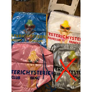ヒステリックミニ(HYSTERIC MINI)のHYSTERIC ヒステリック 袋(ショップ袋)