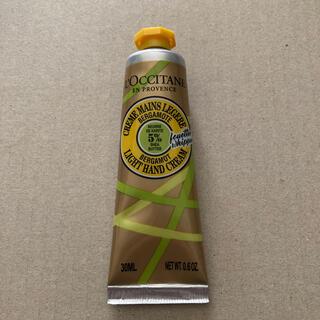 ロクシタン(L'OCCITANE)のロクシタン テ・アールグレイ スノーシア ハンドクリーム 30ml 未使用品(ハンドクリーム)