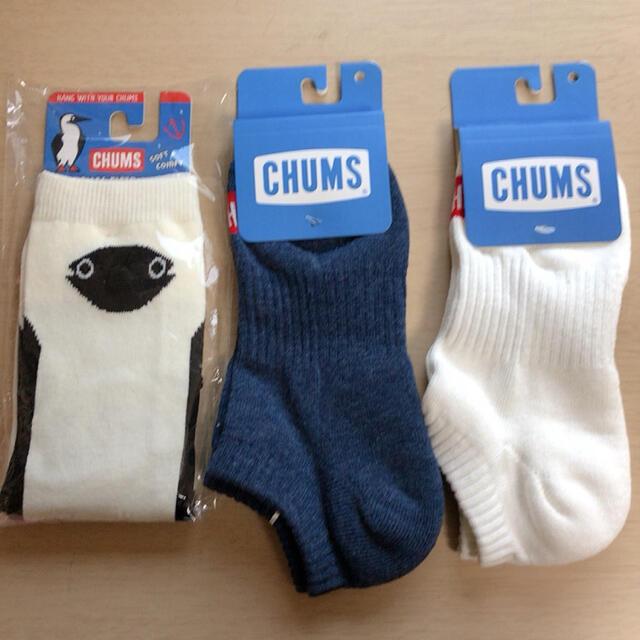 CHUMS(チャムス)のチャムスソックス3足組 レディースのレッグウェア(ソックス)の商品写真