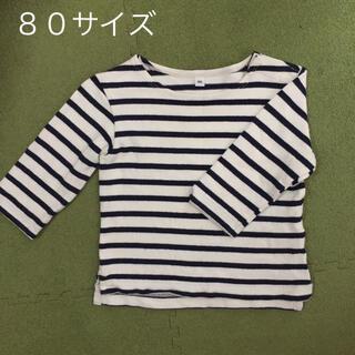 MUJI (無印良品) - 無印良品 80サイズ 無記名 ボーダーシャツ