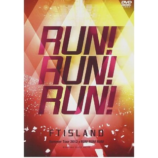 FTISLAND Summer Tour 2012~RUN!RUN!RUN!~
