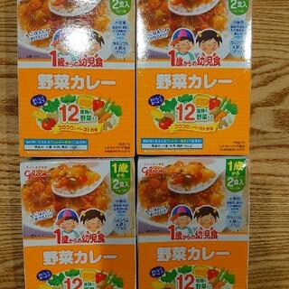 グリコ(グリコ)の一歳からの幼児食  野菜カレー2食入✖️4箱セット❣️(その他)