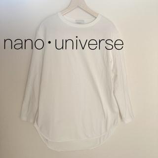 ナノユニバース(nano・universe)の【【新品未使用】ナノユニバース2021年福袋 白カットソー(カットソー(長袖/七分))