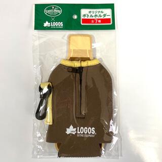 ロゴス(LOGOS)のオリジナルボトルホルダー クラフトボス×LOGOS(ノベルティグッズ)
