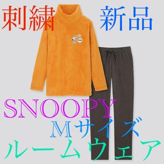 スヌーピー(SNOOPY)の新品 スヌーピー ルームウェア(ルームウェア)