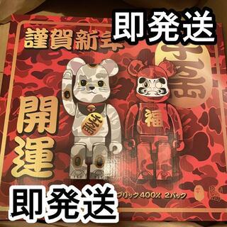 メディコムトイ(MEDICOM TOY)のBE@RBRICK BAPE 招き猫 & 達磨 400%(その他)