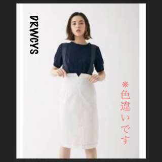 ドロシーズ(DRWCYS)の♣️DRWCYS♣️ハイウエストスカート❗️雑誌複数掲載品❗️年末限定値下❣️(ひざ丈スカート)