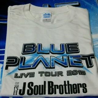 サンダイメジェイソウルブラザーズ(三代目 J Soul Brothers)の三代目 BP Tシャツ(その他)