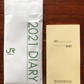 ジェイアール(JR)のJR東日本 手帳(カレンダー/スケジュール)