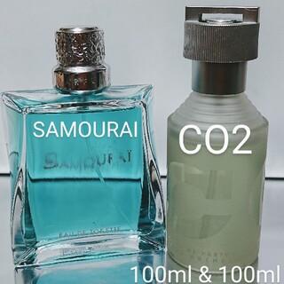 SAMOURAI - 人気の男性向け香水セット サムライ&CO2