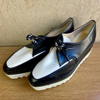 エスペランサ(ESPERANZA)の厚底シャークソールローファー エスペランサ(ローファー/革靴)