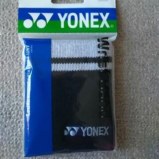 ヨネックス(YONEX)のYONEX リストバンド(バングル/リストバンド)