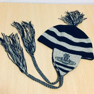 ヴィヴィアンウエストウッド(Vivienne Westwood)の【ほぼ新品】Vivienne Westwood 耳あて付きニット帽(ニット帽/ビーニー)