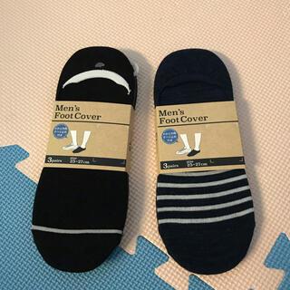 シマムラ(しまむら)の靴下 メンズ(ソックス)