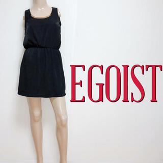エゴイスト(EGOIST)の大人の♪エゴイスト ネックプレート お呼ばれワンピース♡エモダ ザラ(ミニワンピース)