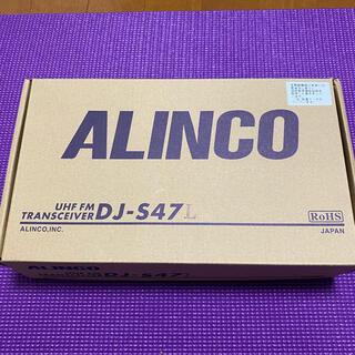 ALINCO DJ-S47L アマチュア無線(アマチュア無線)