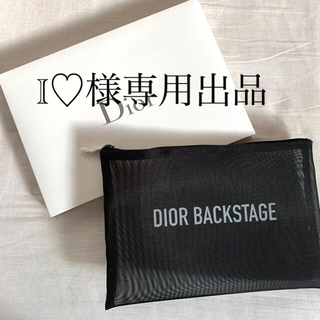 Dior - Dior ノベルティー