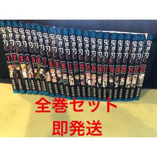 シュウエイシャ(集英社)の鬼滅の刃 1巻〜23巻 全巻 セット(全巻セット)