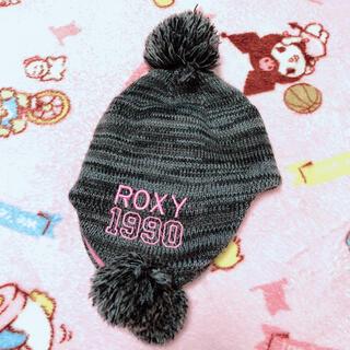ロキシー(Roxy)のROXY/ロキシー ポンポンニット帽☆キッズ(帽子)