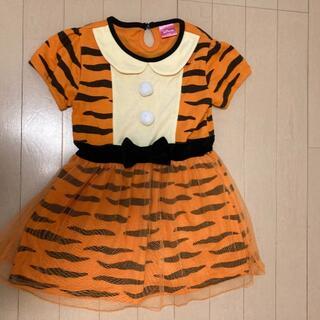 ディズニー(Disney)のお値下げ!ティガー?プリンセス110(ドレス/フォーマル)