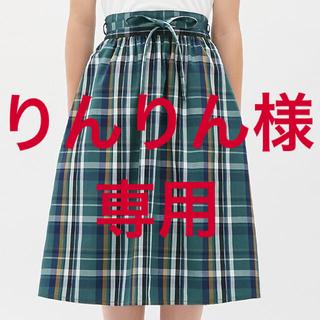 GU - (531)チェック柄 ロングスカート 150cm