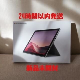 マイクロソフト(Microsoft)の【あつし様専】Microsoft PUV-00014 Surface Pro 7(タブレット)