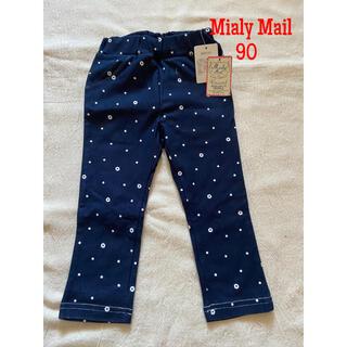 ミアリーメール(MIALY MAIL)のミアリーメール Maily Mail パンツ レギンス デニムパンツ 90(パンツ/スパッツ)