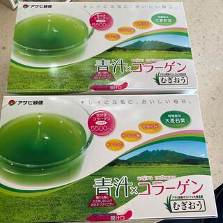 アサヒ(アサヒ)の緑効青汁コラーゲン大特価2箱15000円(青汁/ケール加工食品)
